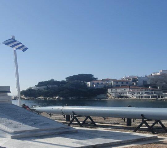 Memorial of Katsonis