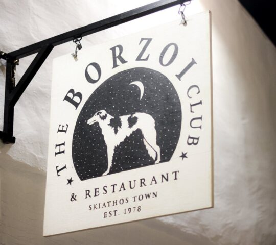 Βorzoi Club & Restaurant