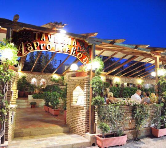 Taverna Asprolithos