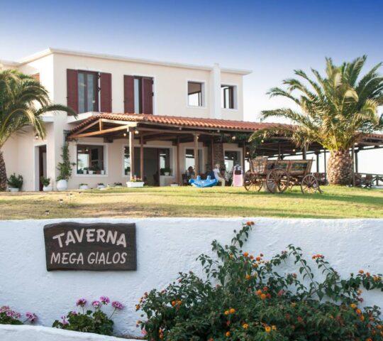 Taverna Megas Gialos
