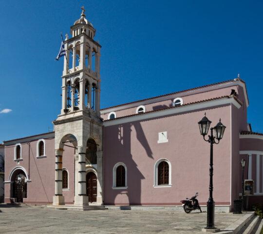 Tris Ierarches(Three Hierarchs) Metropolitan Church