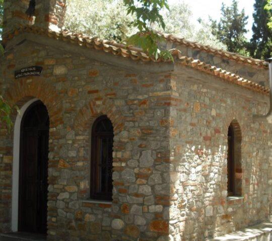 Agia (Saint) Paraskevi