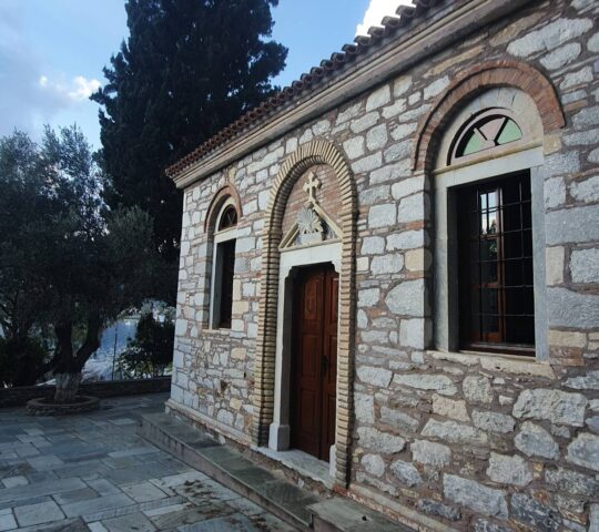 Agios Georgios (Saint George)