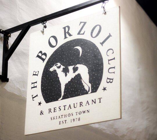 Borzoi Club & Restaurant