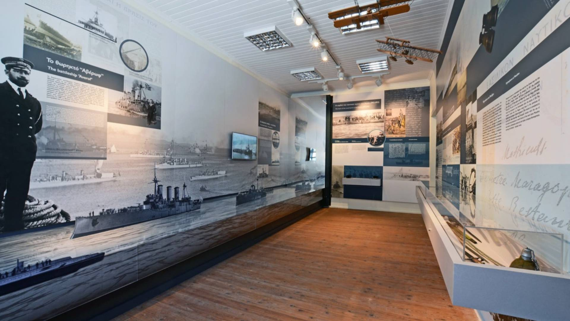 Maritime and Culture Tradition Museum