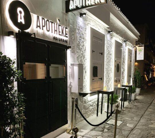 APOTHEKE CLUB