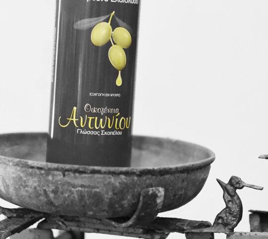 Antoniou Family (Skopelos Olive Oil)