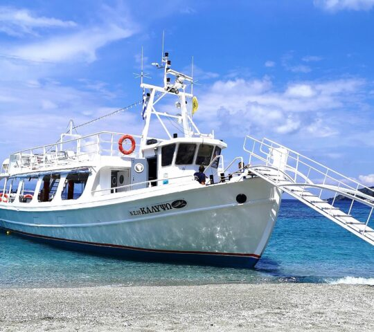 Kalypso Boat