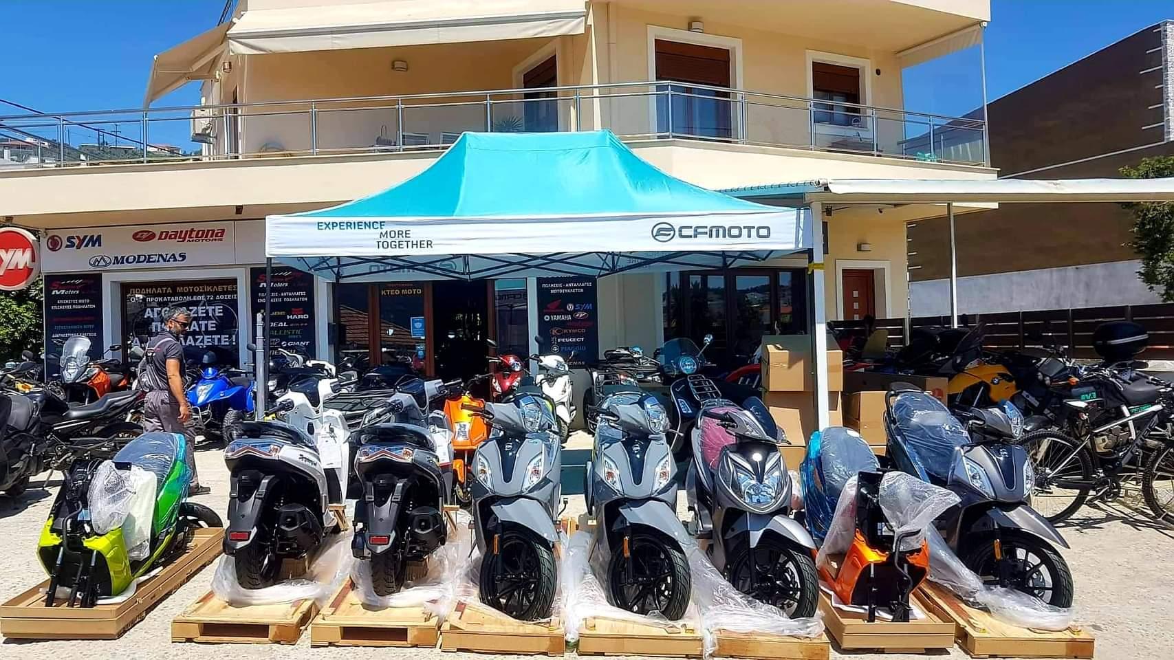 Skiathos Motors & Bikes